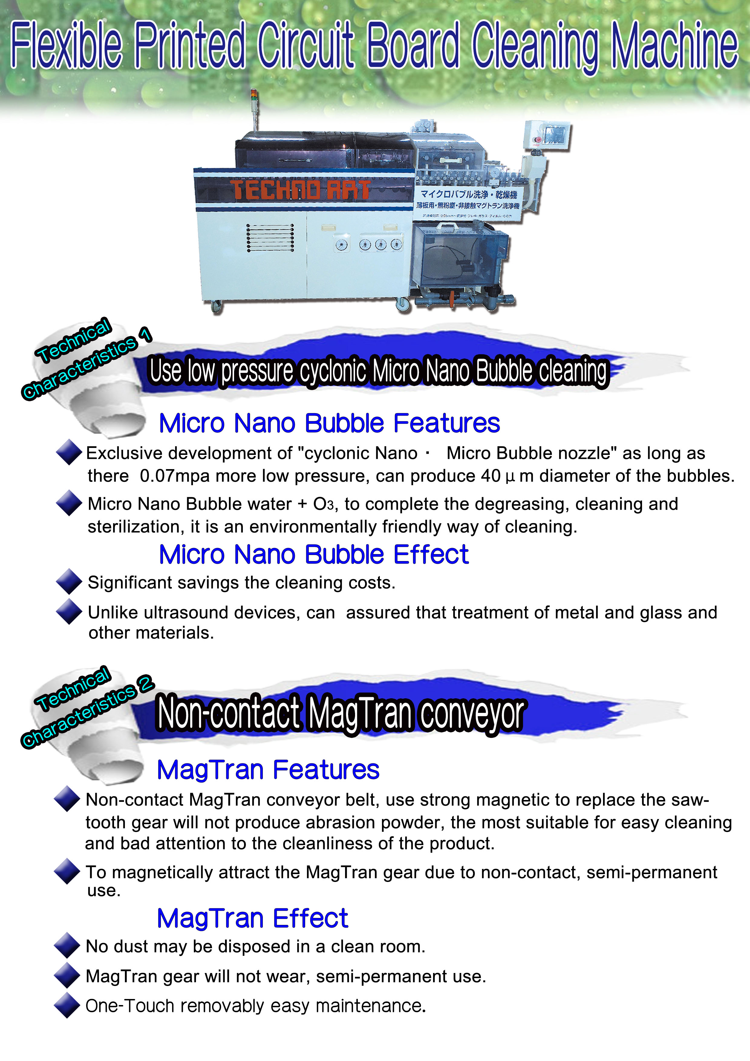 Printed Circuit Board Cleaning Machine